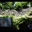 石垣発掘調査