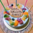 50歳おめでとう