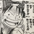 【 鯉 】 さぁCSファイルステージだ!