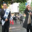 【フォトレポート】菅直人さん応援に、菅伸子さんと三上元 前湖西市長が!