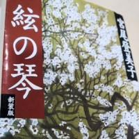 oneboke みちこ今日の庭 チューリップの芽 と本 泣きたくなったあなたへ