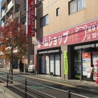 GANTZ(ガンツ)博多から東京に出てきた筋肉ライダー