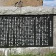 札樽国道発祥の地