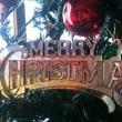 毎日がメリークリスマス