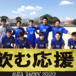 熊本県社会人サッカーリーグ vs託麻クラブ