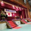 加古川小学校の卒園式でした