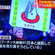 1/22 日本政府は国民の世論を活用すべき