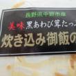 ☆夏野菜ソースで豚テキ☆