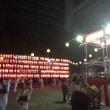 第44回 三ヶ町納涼盆踊り大会(初日)