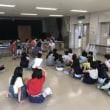 新入生歓迎会 ~高倉地区子ども会~