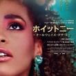 「ホイットニー オールウェイズ・ラヴ・ユー 」、2012年に若くして亡くなった歌姫のヒストリー!