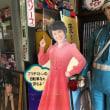 女房が九州旅行に出かけたので小生は富山県内を散策す