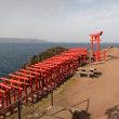 元乃隅神社から萩の町ヘ