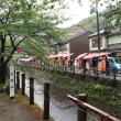 城崎温泉祭り(開山忌)