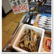 【岐阜市】美味旬菜 high shop fujita(ハイショップふじた)