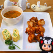 Tandoori chicken for breakfast.