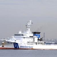 巡視船 PL-10 「 もとぶ 」 ( 第十一管区 那覇海上保安部 ) 本日 横浜入港