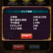 ドルキマス3 司令官級
