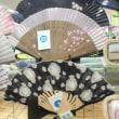日本の涼=扇子の美