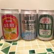 台湾旅行記(2015年11月)② 新幹線で嘉義〜高雄〜台北