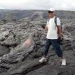 ハワイの休日 トロトロ溶岩の旅