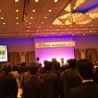 日本作曲家協会様創立60周年記念
