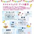 6月イルチブレインヨガ横須賀スタジオ関連のイベント情報です。