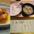 旬菜 「凪」