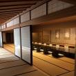 京都迎賓館を観覧して来ました