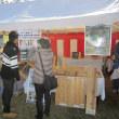 京の農林食文化フェアに出展