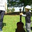 公園でギター♪