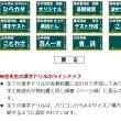 ドリル印刷サイト