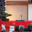 富山  公民館!