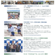YMFS通信 2018/5月 ヤマハ発動機スポーツ振興財団