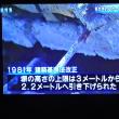 6/24 日本はこの法律の改善を知らなかったみたい
