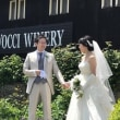 CAVE D'OOCI Wedding...18.5.26