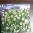 野菜の冷凍