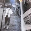 宮本常一が撮った昭和の情景