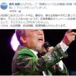 沢田研二コンサート中止は、原発反対署名が原因? やっぱりね。