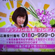 9/25・・・めざましテレビお花プレゼント(本日2時まで)