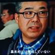 自民党綾部支部の定期大会