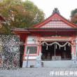 うきはの晩秋「柿の紅葉」(福岡県うきは市)