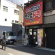 11/19 Sun VFRくんメンテナンス(2)