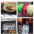 """じんでペツアーじんでペツアー名古屋 5/16  りゆんの1日    激かわじんすたらいぶ   JIN AKANISHI """"JINDEPENDENCE"""" TOUR 2018 Zeep Nagoya"""