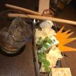 横浜KENTOS ★ おばちゃんの遊び場