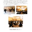 2017関西青葉嶺会総会・懇親会を開催しました。