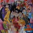 ONE・PIECE 第86巻(ジャンプコミックス)