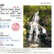滝アワード運用記 part2