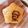 今日の朝昼食/星の王子さまクリームパン