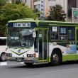 岩手県交通   1348